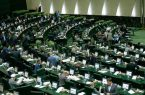 مجلس با تخصیص ۵ درصد سهام دولتی در عرضه اولیه به بازارگردانی موافقت کرد