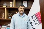 پیام تبریک مدیرعامل فولاد خوزستان به مناسبت روز صنعت و معدن