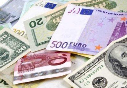 تثبیت قیمت رسمی انواع ارز