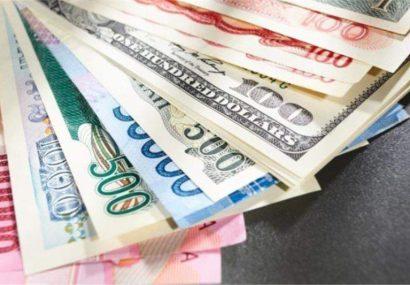 قیمت رسمی ۲۶ ارز کاهش یافت