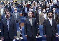 بزرگترین مرکز داده خارج از پایتخت توسط رئیس مجلس گشایش یافت