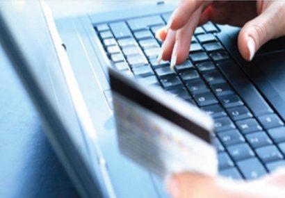 نگرانی کسب و کارهای اینترنتی برای طرح حمایت از حقوق کاربران