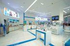 ارائه خدمات امور مشتریان همراه اول در مراکز مخابراتی استان تهران حذف شد