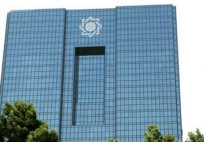 تاکید بانک مرکزی بر اجرای درست قانون جدید چک
