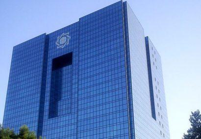 انتصاب ۳ عضو هیئت نظار بانک مرکزی