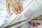 کاهش خالص بدهی دولت به معنای رشد منفی پایه پولی نیست