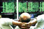 رشد بازار با سرعتی کمتر از گذشته