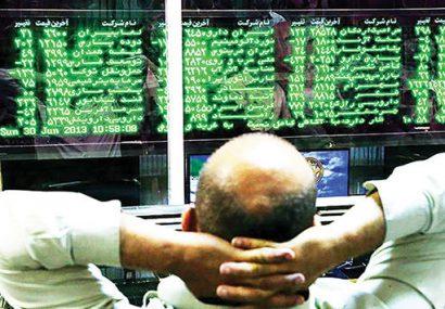 رشد ۹ هزار واحدی شاخص کل بورس در ۳۰ دقیقه ابتدایی شنبه ۸ آذر ۹۹