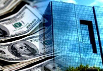 لزوم تبیین سیاستهای صحیح بازارگردانی برای بازار ارز از سوی بانک مرکزی