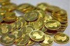 افزایش اندک سکه/ سکه ۱۰ میلیون و ۶۵۰ هزار تومان شد
