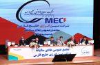 سود ۱۸۵ تومانی هر سهم مبین انرژی خلیج فارس/ ۳۶۰۰ قطعه داخلی سازی شد