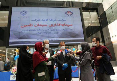 آمادگی ۴ شرکت برای عرضه اولیه در بورس تهران