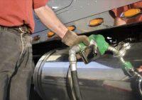 بررسی تأثیر تغییر قیمت گازوئیل بر صنایع مختلف