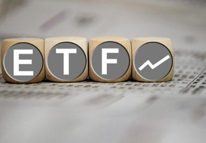 فرصت پذیرهنویسی صندوق ETF پالایشی امروز پایان مییابد