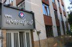 ۲ شرکت تابعه «سیتا» بهزودی در بورس عرضه اولیه میشود