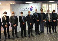 بسته خدمات بانکداری باز ایران زمین رونمایی شد
