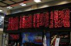 سیتا؛ هفتمین عرضه اولیه امسال بازار بورس