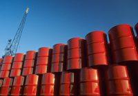 قیمت نفت خام برنت اندکی کاهش یافت