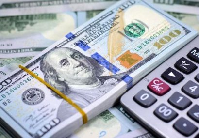 برآورد ارزش ذاتی ارز در کشور با تمرکز بر دلار آمریکا