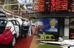 تصویب کلیات طرح ساماندهی تولید و عرضه خودرو در بورس کالا