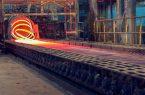 از آخرین افزایش سرمایه فولادیها چقدر میگذرد؟