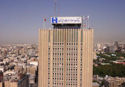 افزایش درآمد «وبصادر» از محل ارائه تسهیلات در ۵ ماه ۹۹