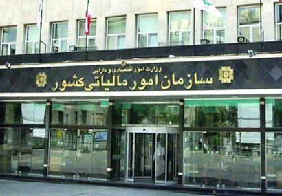 مهلت ارائه اظهارنامه مالیاتی اشخاص حقوقی تمدید نمیشود/ مهلت نهایی ۳۱ شهریورماه اعلام شد