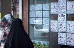 هیچ شورای حل اختلافی مجاز به صدور حکم تخلیه مستاجران نیست