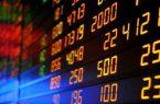 پیش بینی روند بازار بورس امروز یکشنبه ۱۳ مهر ۹۹