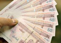 تشریح نحوه محاسبه درآمدهای مشاع بانکها