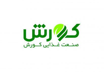 درج نماد شرکت صنعت غذایی کورش در نرخهای بازار دوم بورس تهران