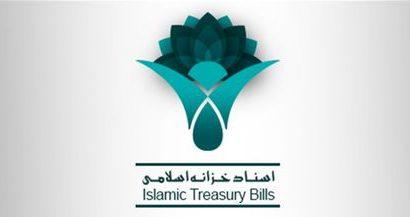 آییننامه نحوه تسویه بدهیهای دولت با اسناد خزانه تصویب شد