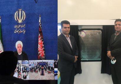 کارخانه آرای سان رونیکا در استان فارس افتتاح شد