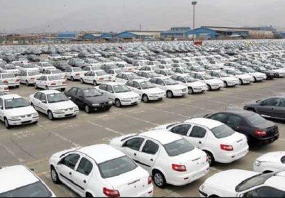 قیمت خودرو در بورس کالا با شرایط منصفانه فاصله زیادی خواهد داشت