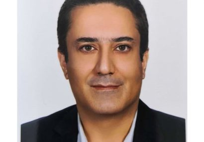 تامین مالی جمعی مرابحه از طریق بانک در ایران