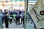 آمادگی بانک سینا برای سرمایه گذاری در صنایع نفت، گاز و پتروشیمی
