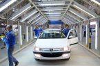 طرح پیش فروش «خودرو» با عرضه ۵ محصول آغاز شد