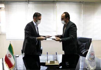 تفاهمنامه همکاری سازمان توسعه تجارت و مرکز دائم صادرات امضا شد