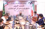 واگذاری سهام موسسات جهاد نصر و جهاد توسعه