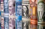 کاهش نرخ رسمی ۲۵ ارز