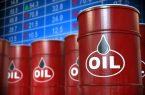 قیمت نفت برنت اندکی کاهش یافت