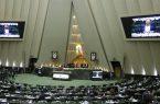 آغاز نشست علنی مجلس/ سوال از وزیر صمت در دستور کار قرار گرفت