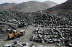 کمبود سنگ آهن دغدغه همه فولادسازان و مشکلی فراگیر است/ تولیدکنندگان داخلی در اولویت قرار گیرند