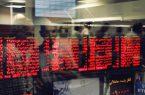 افت ۲ هزار واحدی شاخص کل بورس در ۳۰ دقیقه ابتدایی معاملات امروز یکشنبه ۱۴ دی ۹۹