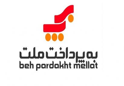 صدور مجوز افزایش سرمایه ۲۰۷ درصدی «پرداخت»