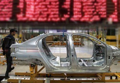 مجلس درباره عرضه خودرو در بورس هفته آینده تصمیم می گیرد