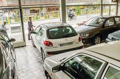 کاهش ۲۰ الی ۳۰ درصدی قیمت خودرو در فضای مجازی