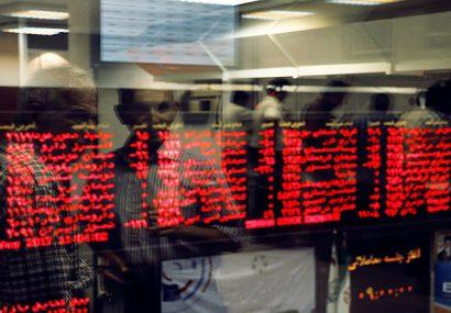 افت ۳ هزار واحدی شاخص کل بورس در ۳۰ دقیقه ابتدایی معاملات