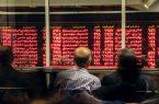 گزارش بازار بورس امروز سهشنبه ۱۶ دی ۹۹/ کاهش بیش از ۲۴ هزار واحدی شاخص کل بورس