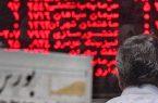 گزارش بازار بورس امروز دوشنبه ۲۹ دی ماه ۹۹/ کاهش ۳۷ هزار واحدی شاخص کل بورس
